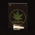 alteredstate_hempire-amnesia